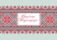 """Абласны фестываль фальклорнага мастацтва """"Скарбніца Падняпроўя"""""""