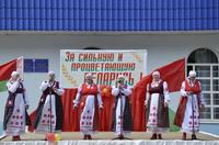 28 сентября 2018г. в Хотимске пройдут праздничные мероприятия «Над памятью время не властно»