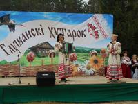 6 октября в поселке Глуша Бобруйского района состоится региональный фестиваль народного творчества и ремесел «Глушанский хуторок»
