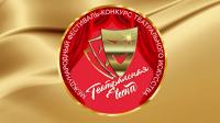 25 сентября в УК «Могилевском областном методическо центре НТ и КПР» состоится международный фестиваль-конкурс театрального искусства «Театральная весна» (который был ранее запланирован на 3-5 апреля 2020 г.)
