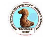 3 октября в Кричеве состоится V Международный фестиваль-конкурс народного творчества «Кричевский конек»