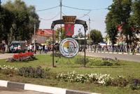 День белорусской письменности 2013