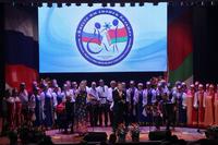 Фестиваль творчества инвалидов Союзного государства «Вместе мы сможем больше»