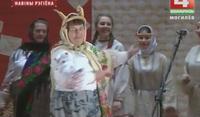Зімовы цыкл «Скарбніца Падняпроўя» - Абласны фестываль фальклорнага мастацтва