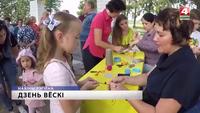 Деревня Загоранки Круглянского района отметила 235-ый день рождения