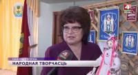 Тенденции развития белорусского народного костюма рассмотрели в Могилевском областном методическом центре народного творчества